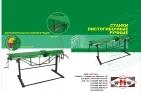 Станки листогибочные ручные усиленные ZG/A-2000H/20, ZG/A-2000H/20/80